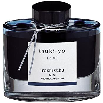 Pilot Iroshizuku Bottled Fountain Pen Ink, Tsuki-Yo, Moonlight, Teal (69205)