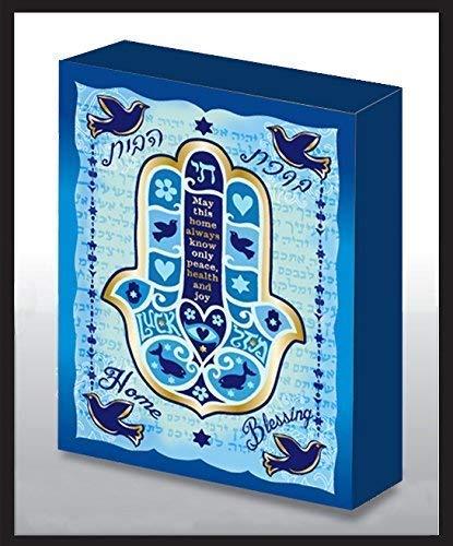 Jewish Icons Hamsa Home Blessing Wood Box Wall Art