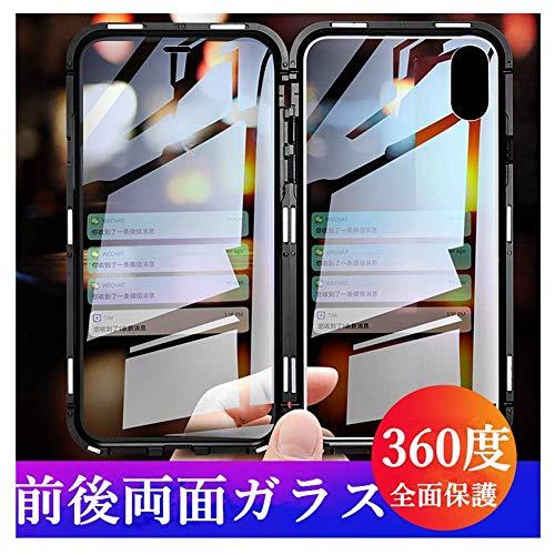 6bef08d82d 表裏両面ガラス iPhoneXR ケース ガラス アルミ バンパー 磁石止め 360°全面保護 iPhone Xr
