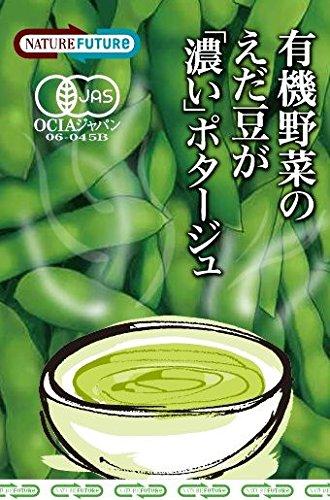 コスモス食品 有機野菜のえだ豆が濃いポタージュ 33g×10個