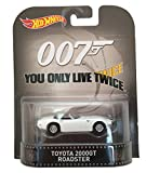 """Toyota 2000GT Roadster James Bond 007 """"You Only Live Twice"""" Hot Wheels 2015 Retro Series 1/64 Die Cast Vehicle"""