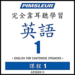ESL Chinese (Can) Phase 1, Unit 01