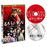 Japan Movie Rurouni Kenshin DVD Samurai X Ken Sato Live-action Version