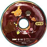 TOKIOHEIDI MAINICHI KODOMOUTA HAMIGAKITOILEOKIGAENIYAKUDATSU CUTE DE KAWAI SHITSUKE SONG + OHANASHI MINI ANIME(+DVD)