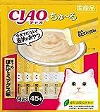 チャオ (CIAO) 猫用おやつ ちゅ~る まぐろ ほたてミックス味 14g×45本入