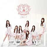LOVELYZ [HI~] 1st Repackage Album CD+Photobook+Photocard Set+Tracking Number K-POP SEALE