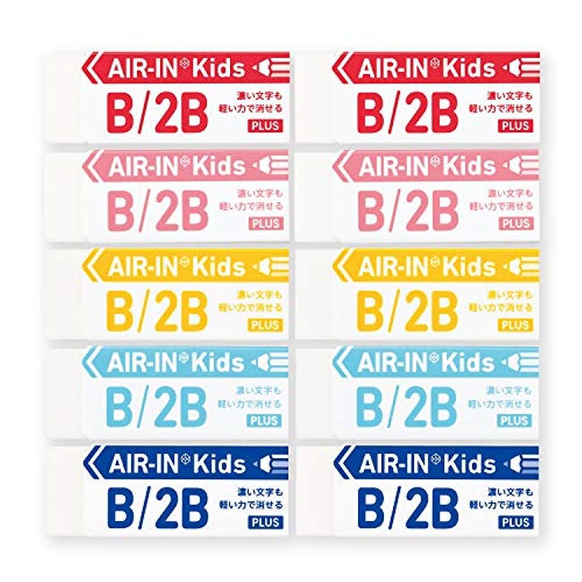 [해외] 플러스 지우개 에어 인 키즈 100사이즈 16G 10개 5색×각2