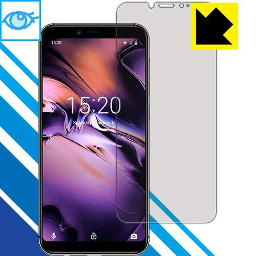 不正直感心するメッセージLED液晶画面のブルーライトを35%カット ブルーライトカット保護フィルム UMIDIGI A3/A3 Pro 日本製