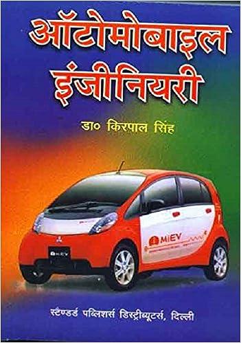 Kirpal book by singh engineering pdf automobile