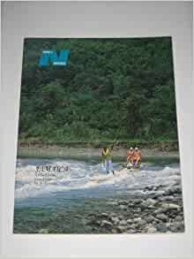 Nude and Natural Vol 13 No 1 September 1993 Jamaica: The
