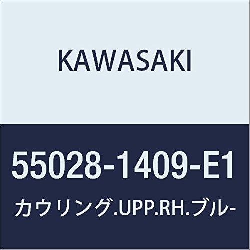 KAWASAKI (カワサキ) 純正部品 (OEM) カウリング.UPP.RH.グリーン 55028-0235-35P B00ZZVYLVS グリーン 55028-0235-35P グリーン