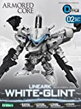Kotobukiya Armored Core: For Answer: White Glint SD-Style Model Kit