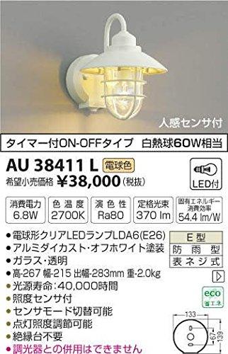 AU38411L 電球色LED人感センサ付アウトドアポーチ灯 B01GCAXQZ2
