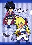 Tales of Destiny clear file Lion & Stan