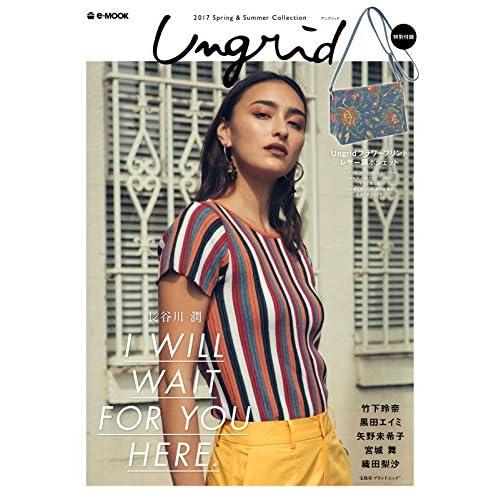 Ungrid 2017年春夏号 画像