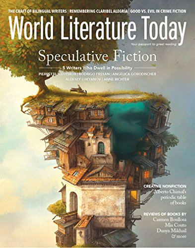More Details about World Literature Today Magazine