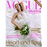 VOGUE Wedding VOL.17