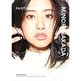 中田みのり MINORI NAKADA PHOTO BOOK 小さい表紙画像