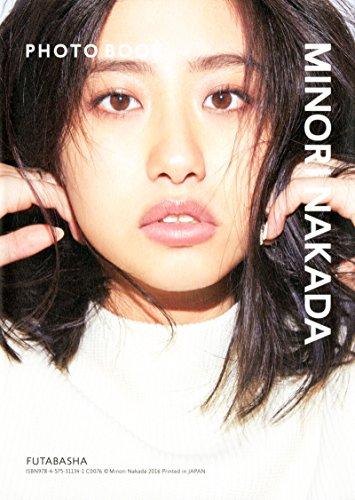 中田みのり MINORI NAKADA PHOTO BOOK 大きい表紙画像