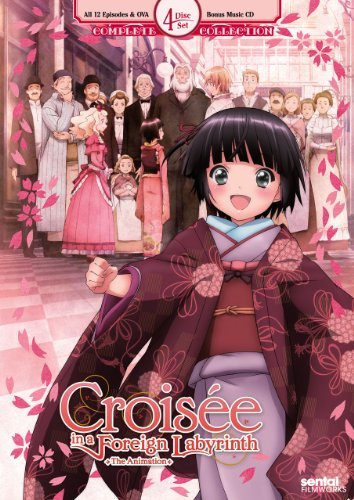 Croisee in a Foreign Labyrinth: Complete Collection by Nao Toyama