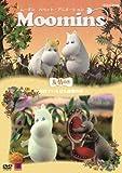 Puppet Animation - Moomin Puppet Animation Yujo No Maki - Sekai De Ichiban Saigo No Ryu - [Japan DVD] NSDS-18551