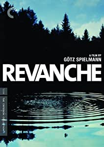 Revanche (The Criterion Collection)