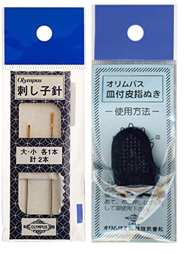 sashiko-two-needle-leather-thimble-combo-pack-olympus-co-of-japan