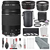 Canon EF 75-300mm f/4-5.6 III Lens + Tele & Wide Lens + 3 Pc filter Set + Close Up set + Lens Pouch + Cleaning Kit