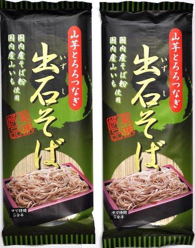 Toa food yam connection Izushi buckwheat 240gX2 bags