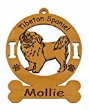 4168 Tibetan Spaniel Standing Ornament Personalized with Your Dog's Name