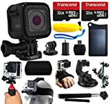 GoPro HERO5 Session HD Action Camera (CHDHS-501) + 64GB Essetial Accessories Bundle includes Solar Charger + Stabilizer + Head Strap + Car Mount + Selfie Stick + Travel Case + Car Charger + More!