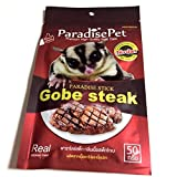 Polar Bear's Pet Shop 1 PCS. Premium Gobe Steak Flavor Sugar Glider Hamster Squirrel Chinchillas Small Animals Sandwich Snacks and Food Stick Gobe Steak Flavor (50g.)