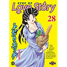 Step up Love Story T28 (French Edition)