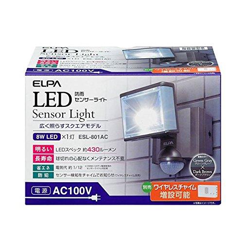 ELPA(エルパ) 屋外用センサーライト AC電源 8wLED 1灯 ESL-801AC B01H9RR1AI
