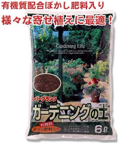 ガーデニングの土 ボカシ肥料入り 約6L 約6L
