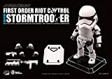 Egg Attack First Order Riot Control Stormtrooper Action Figure