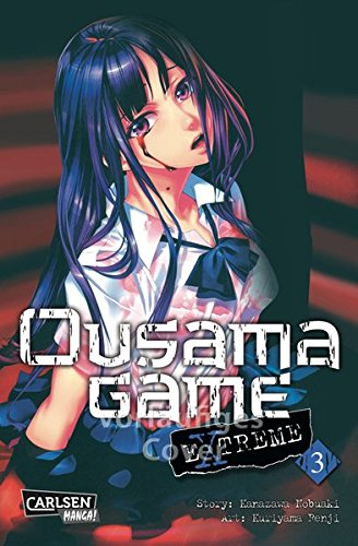 Ousama Game Extreme, Band 3