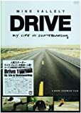 DRIVE 1.~My Life in Skateboarding~ [DVD]