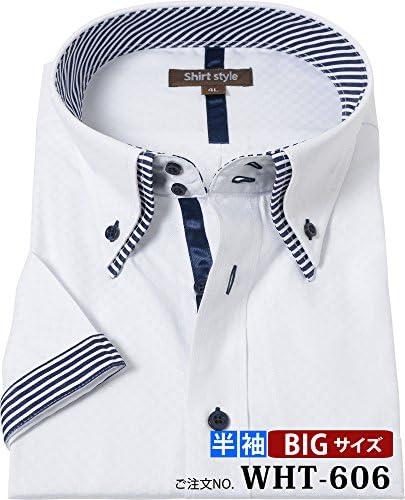 シャツスタイル(shirt style)半袖 ワイシャツ 大きいサイズ 3L 4L 5L 6L /ysh-5006