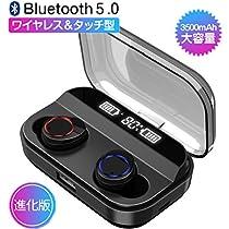 Bluetooth イヤホン ワイヤレス イヤホン 電池残量インジケーター付き イヤホン Hi-Fi 高音質 AAC対応 最新bluetooth 5.0+EDR搭載 完全ワイヤレスイヤホン 自動ペアリング 音量調節可能 ブリージングライト Siri対応 / IPX7防水規格 / iPhone & Android対応