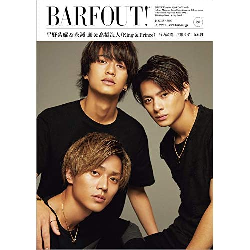 BARFOUT!2020年1月号 表紙画像
