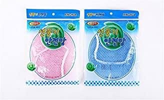 Wendy Mall 4pcs Fan Guard Dust Cover Net Mesh Dustproof Protection Family Kid Baby Finger Protector Safety Summer WD072