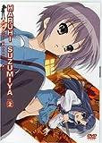 Melancholy of Haruhi Suzumiya: Volume 2
