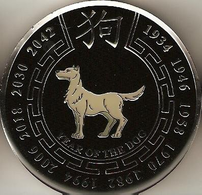 Black Year of the Dog Poker Weight by orientalweights.com