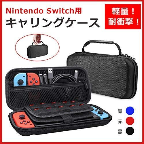 Nintendo Switch 닌텐도 스위치 케이스 Aokeou 수납 가방 대용량 닌텐도 스위치 전용 백 20 매카드 수납 방진내 충격 전면 보호 (블랙)