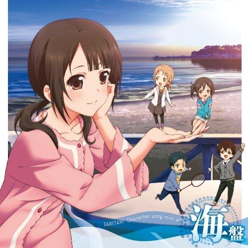 Shirahamasaka Koukou Gasshoubu - Anime Tari Tari Character Song Album Umi Ban Moguttari.Tayutattari [Japan CD] LACA-15247
