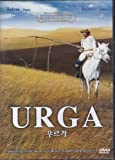 Urga (a.k.a. 'Close To Eden') (1991) Region 1,2,3,4,5,6 Compatible DVD. Directed by Nikita Mikhalkov. Optional English Subtitles. Starring Badema and Bayaertu.