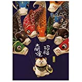 LUNA Sushi Bar Decoration Japanese Style Curtains Door Hallway Hanging Curtains 31.49x47.24 Inch