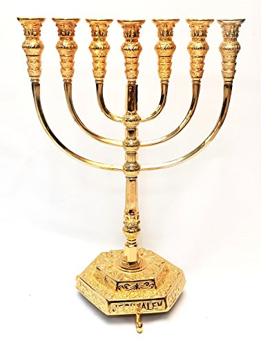 Large Menorah Gold Plated From Holy Land Jerusalem H/57 x W40 by Jerusalem Menorah