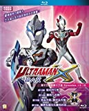 Ultraman X (Episode 13-16) [Blu-ray]